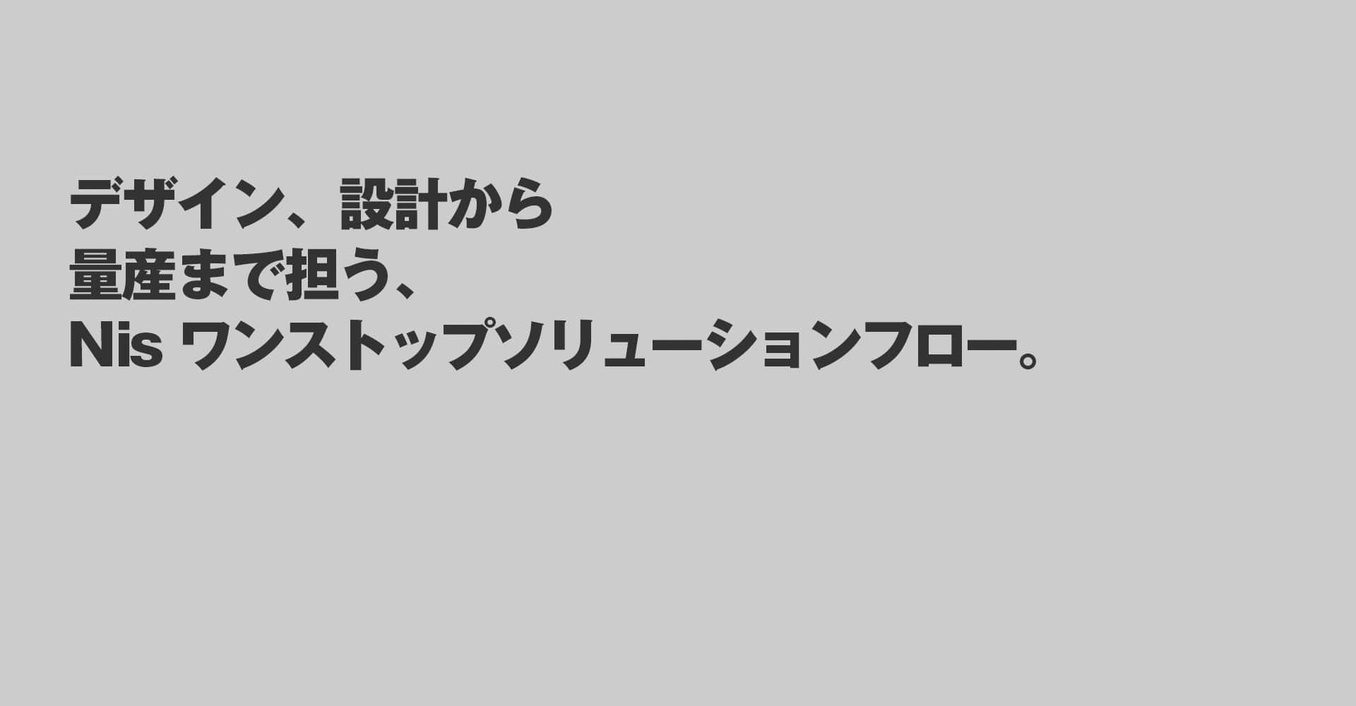 s_11_sp_d