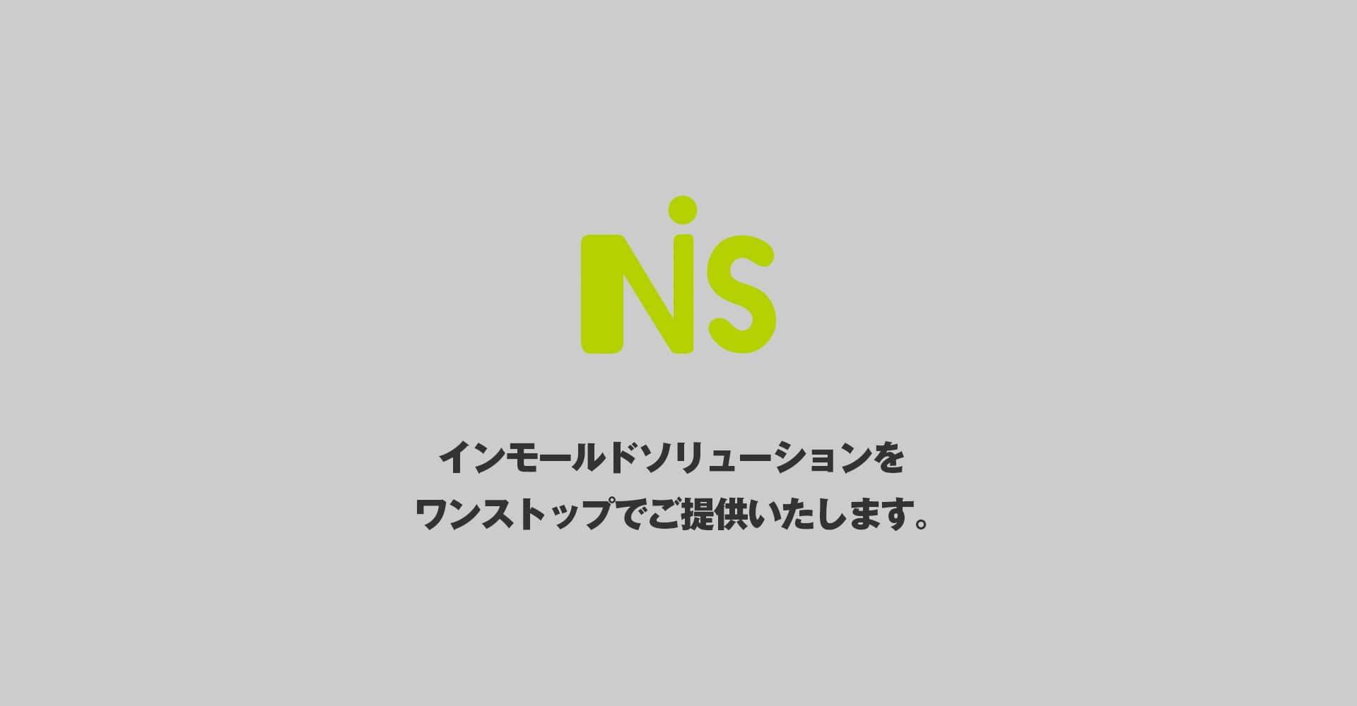 s_13_sp_d